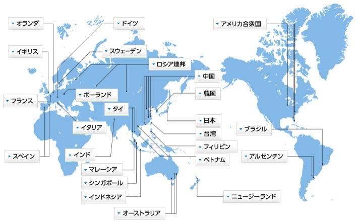 海外拠点一覧 - ワイズデジタル【タイで生活する人のための情報サイト】