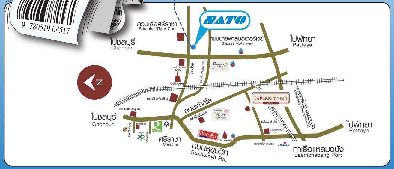 イースタン支店(シラチャ) 地図