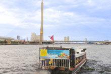 チャオプラヤー・エクスプレス・ボート、8日から土日・祝を運休へ