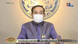 しっかりとマスクを着用し自身の騒動を詫びる首相