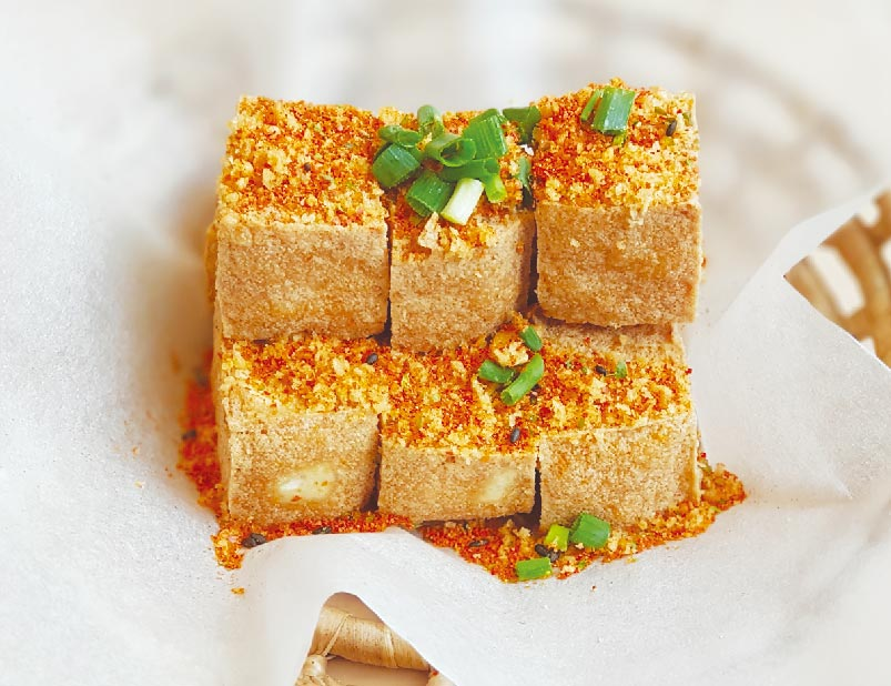 ピリ辛揚げ豆腐 ・・・ 65B
