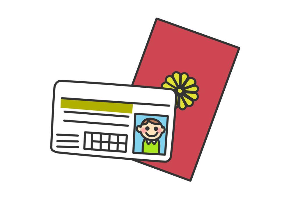 【動画あり】日本の運転免許証からタイの運転免許証へ切り替える方法! 必要書類、申請、試験、切替まで - ワイズデジタル【タイで生活する人のための情報サイト】