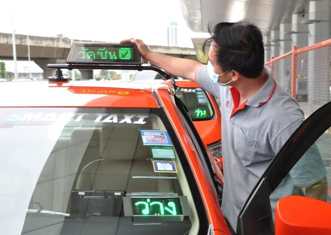 運転手のワクチン接種がわかるVaccine Covidタクシー - ワイズデジタル【タイで生活する人のための情報サイト】
