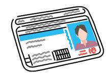 運転免許証の各種手続きを6月21日から再開