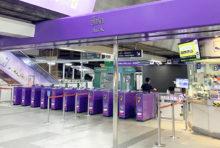 BTS、改札口越しでの荷物の受け渡しを禁止と発表