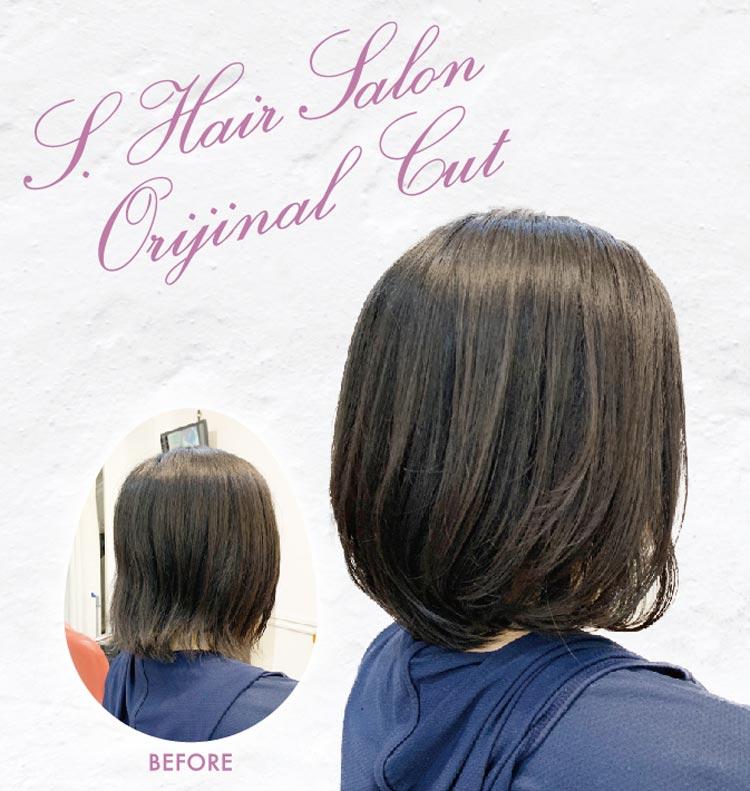 ヘアスタイル オリジナル質感調整カット/タイ人トップスタイリストカット/活性酸素除去 - Hair Style S. HairSalon Orijinal  Cut - 1,600B・800B・(水素濃度2倍)400B
