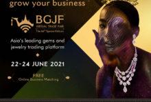 「第66回The BGJF Virtual Trade Fair」が 6月22日から24日までオンラインで開催