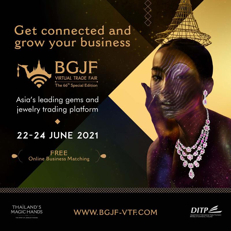 「第66回The BGJF Virtual Trade Fair」が 6月22日から24日までオンラインで開催 - ワイズデジタル【タイで生活する人のための情報サイト】