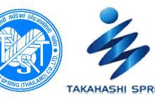 Takahashi Spring (Thailand) Co.,Ltd.