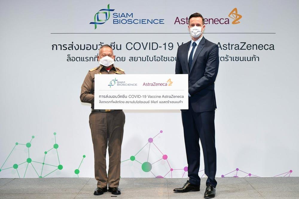 2日、国内製造された英アストラゼネカのコロナワクチンが、保健省向けに初出荷された。同ワクチンは、タイのワクチン接種計画の中心に据えられるという。
