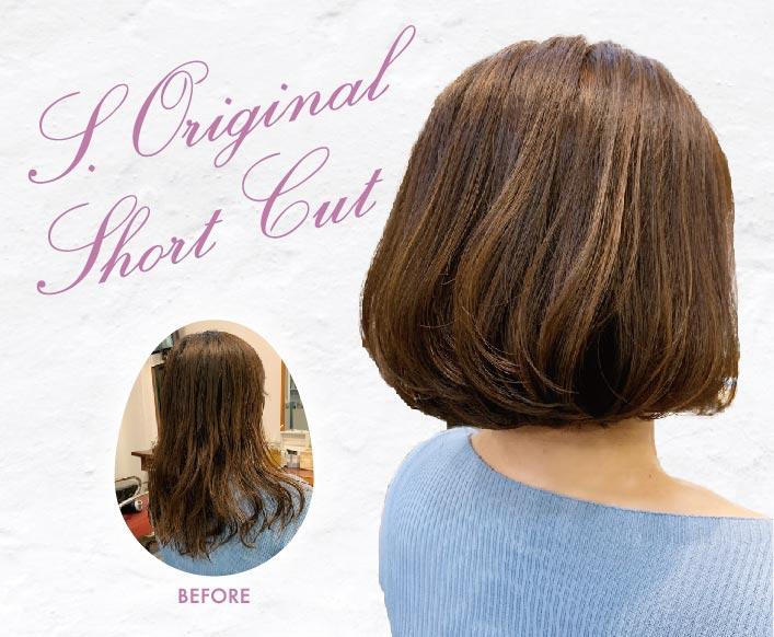ヘアスタイル S似合わせショートカット・ノンブリーチハイライト・前頭カラー・活性酸素除去 - Hair Style S. Original Short Cut - 1,600B・2,500B▶1,000B・2,500B・(水素濃度2倍)400B