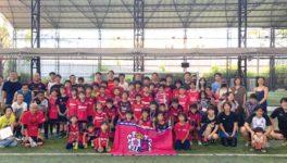 セレッソ大阪サッカースクール・バンコク校 - ワイズデジタル【タイで生活する人のための情報サイト】
