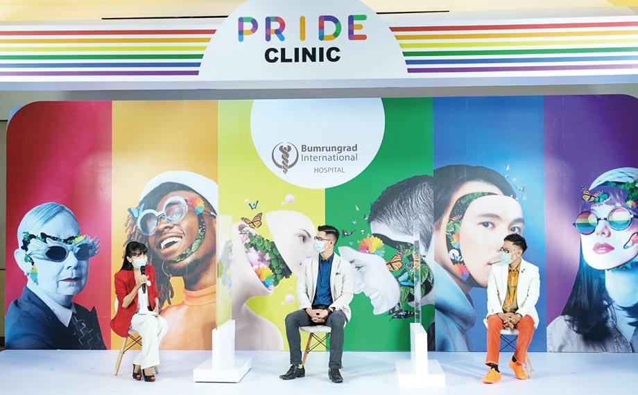 バンコク都内バムルンラード・インターナショナル病院が6月30日、LGBTQ(性的少数者)向けの「プライド・クリニック」の供用を開始。ホルモン療法や性転換手術といった包括的な医療サービスを提供する。