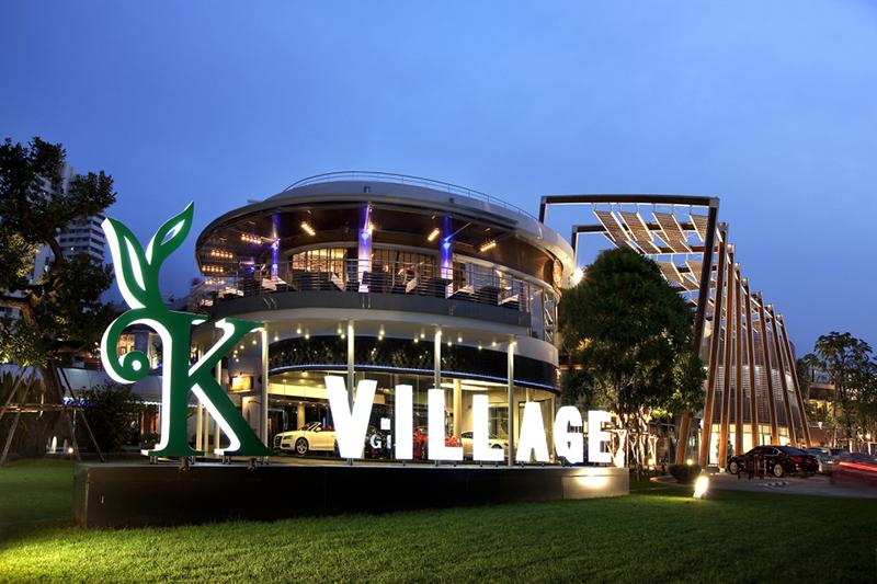 K-Village(Kヴィレッジ) - ワイズデジタル【タイで生活する人のための情報サイト】