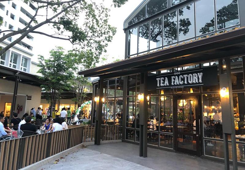 Tea Factory and More(ティー・ファクトリー・アンド・モア) - ワイズデジタル【タイで生活する人のための情報サイト】