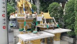 敷地の一角に置かれている「サーンプラプーム」って? - ワイズデジタル【タイで生活する人のための情報サイト】