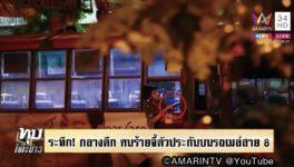 バスジャック事件に伏線あり! - ワイズデジタル【タイで生活する人のための情報サイト】