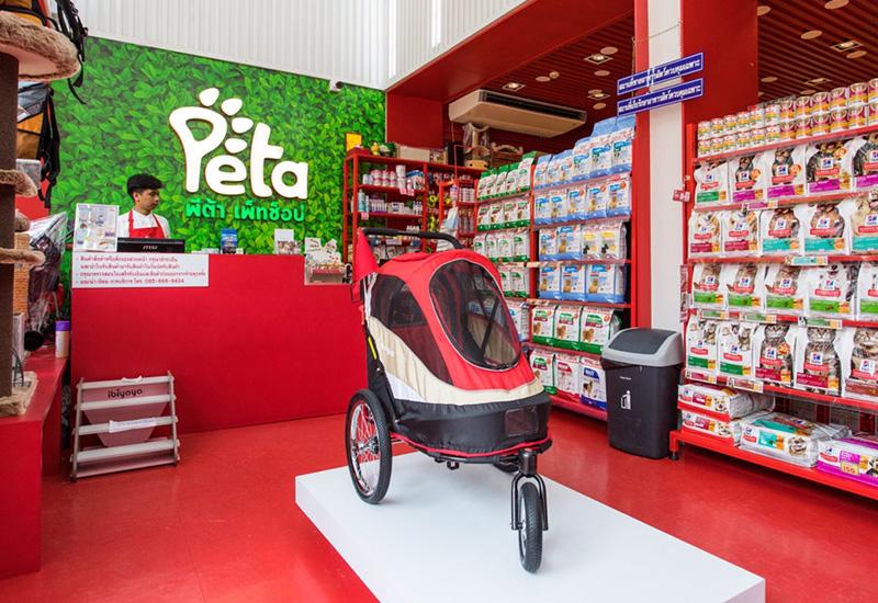 Peta Pet Shop(ゲートウェイエカマイ支店) - ワイズデジタル【タイで生活する人のための情報サイト】
