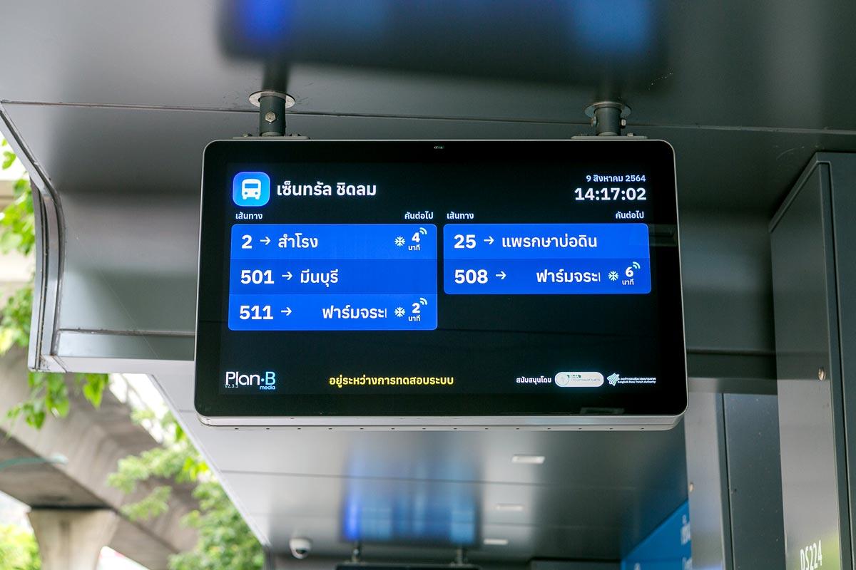 モニターにはバス情報が表示される