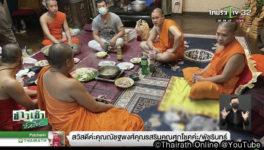 僧侶らがまさかの寺院内飲酒 - ワイズデジタル【タイで生活する人のための情報サイト】