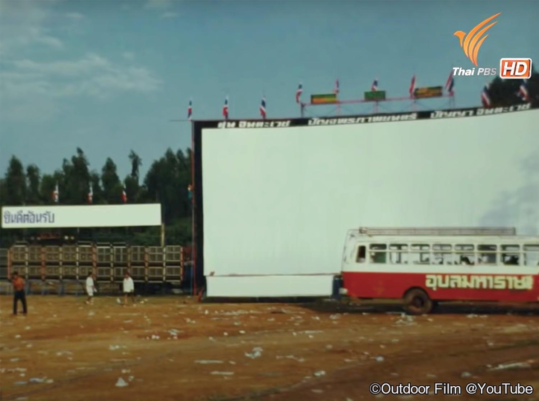 大きなスクリーンが置かれた上映会場