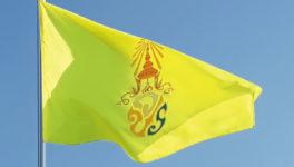 家の門などに掲げられた「黄色の旗」って - ワイズデジタル【タイで生活する人のための情報サイト】