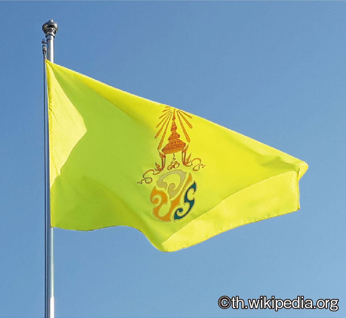 青空に映える国王の黄色い旗