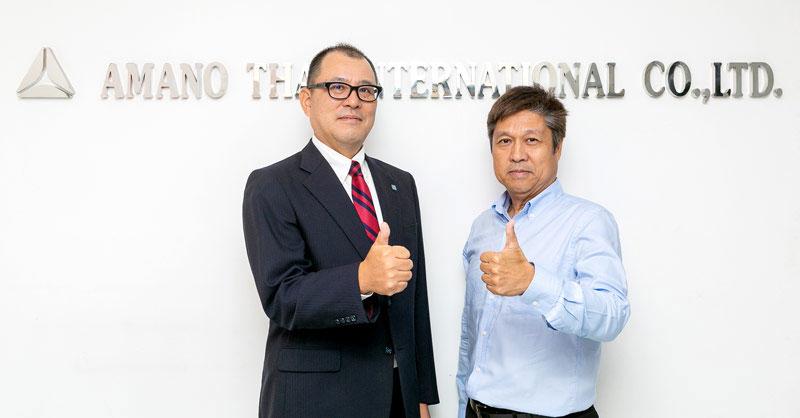 คุณฮิโระยะสุ อิโต, MD. (ซ้าย) และคุณวิชาญ อรุณมานะกุล, GM. - AMANO THAI INTERNATIONAL CO., LTD.