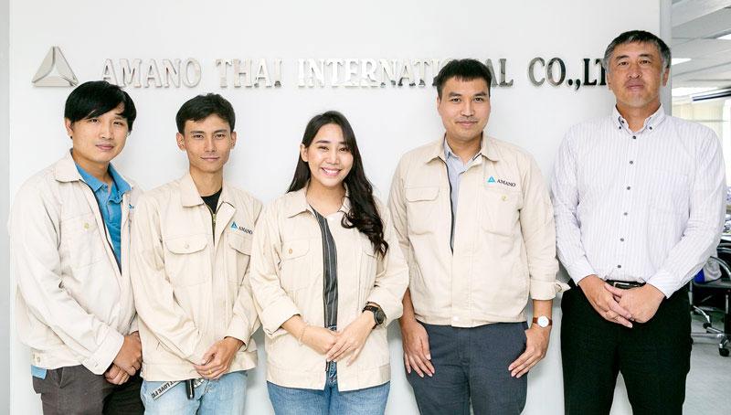 วิศวกร IT และแผนกเซลส์ - AMANO THAI INTERNATIONAL CO., LTD.