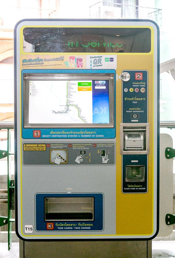 BTSの紙幣・コイン兼用チケット販売機