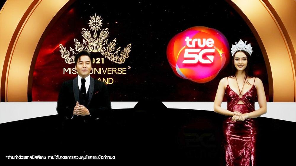6日、「Miss Universe Thailand 2021」の記者会見がバーチャルで公開され、2020年に優勝したアマンダ・オブダムさんも参加した。今年は10月24日に本選が行われる。