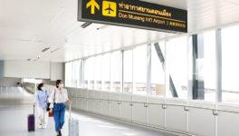 ドンムアンの駅から空港までスカイウォークが開通 - ワイズデジタル【タイで生活する人のための情報サイト】