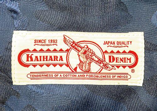 「カイハラデニム」のロゴをシンボライズした特別な一着