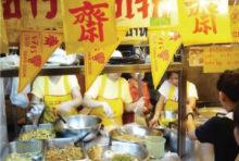 菜食祭り「キンジェー」、本日6日から