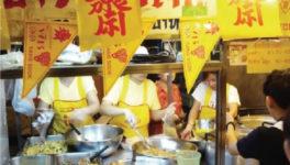 菜食祭りで知られる「キンジェー」って? - ワイズデジタル【タイで生活する人のための情報サイト】