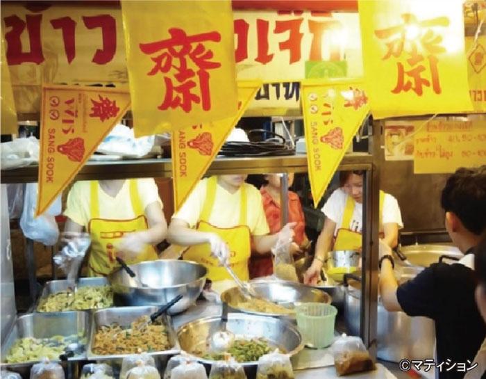 菜食祭り「キンジェー」、本日6日から - ワイズデジタル【タイで生活する人のための情報サイト】