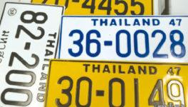 いろいろな色がある「車のナンバー」って? - ワイズデジタル【タイで生活する人のための情報サイト】