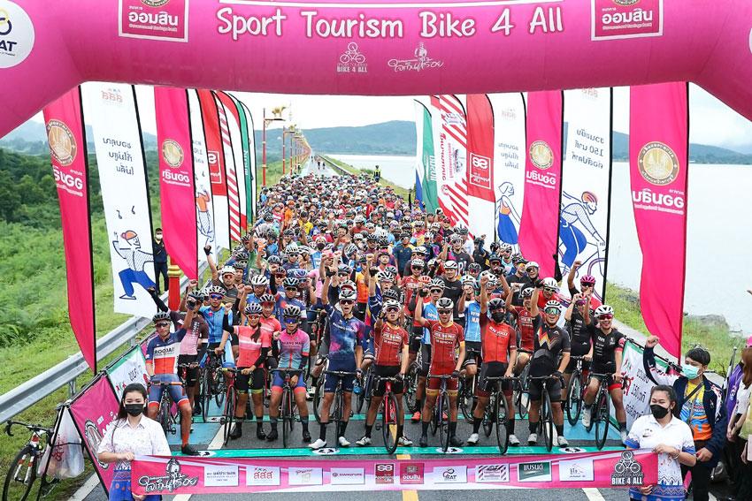 中部スパンブリーで自転車ロードレース開催 - ワイズデジタル【タイで生活する人のための情報サイト】