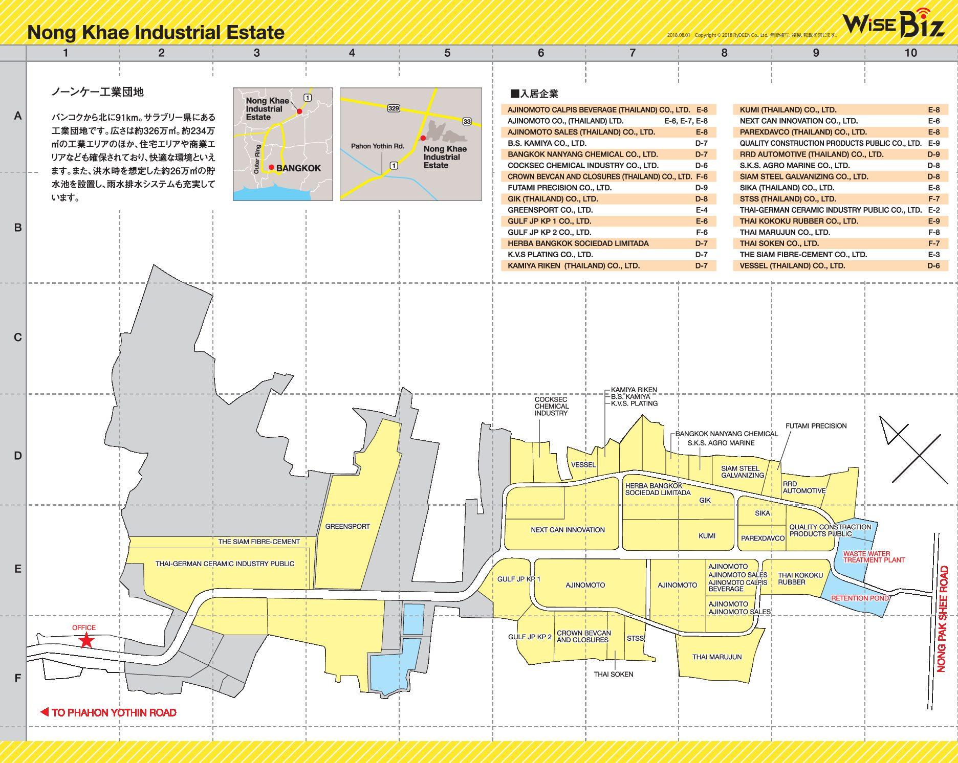 タイ工業団地50MAP 〜 入居企業をチェック! - ワイズデジタル【タイで ...